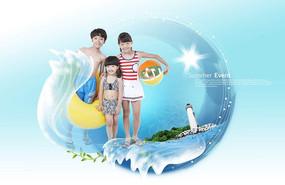 温馨家人游泳广告设计