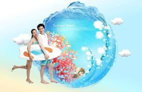 夏季情侣游泳广告设计