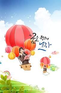 可爱卡通人物气球广告素材