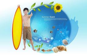 蓝色男士游泳广告设计素材