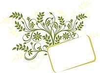 欧式花藤边框设计