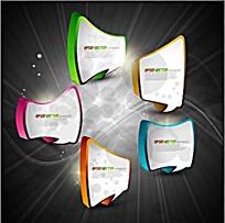 彩色立体会话框