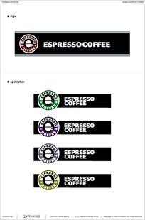 现代时尚咖啡标志设计