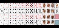 扑克牌广告牌广告
