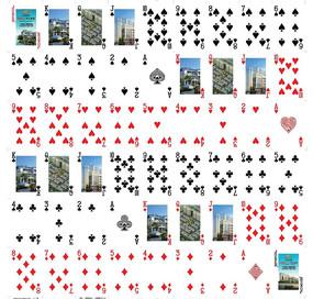 山水文园房地产扑克牌