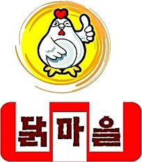 小鸡卡通招牌设计