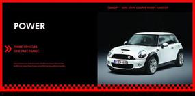 汽车画册排版模板