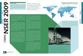 绿色国际图文报刊设计