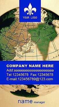地球地图名片背景素材