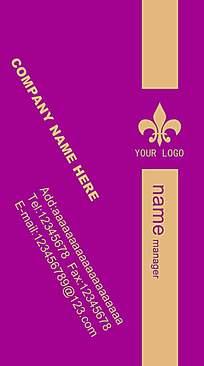 高档紫色竖版名片背景素材