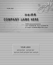 灰色金属名片背景素材