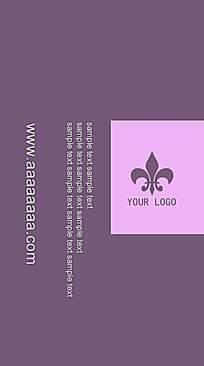 灰紫色名片背景素材
