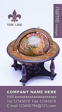 精致地球仪名片背景素材