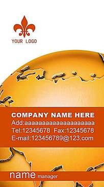 橘色地球名片背景素材