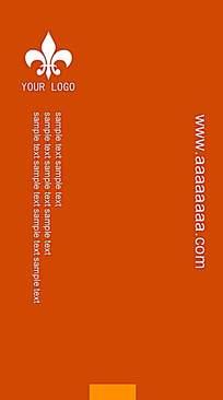 橘色竖版名片背景素材