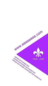 紫色三角名片背景素材