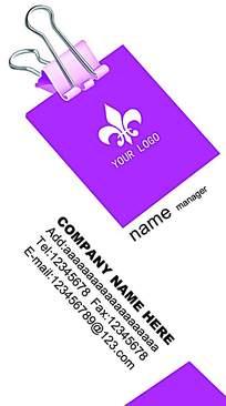 紫色文具夹名片背景素材