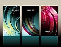 创意色彩旋转名片背景矢量素材