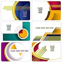 线条彩色商务名片背景矢量素材