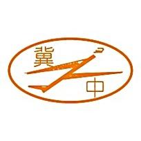 冀中学校logo标志