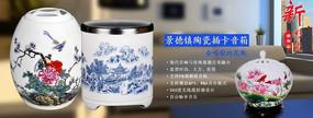 陶瓷音箱淘寶廣告圖片淘寶模板