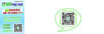 微信二维码海报设计