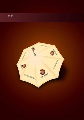 房地产雨伞设计