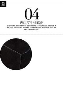 皮质商品特点细节展示背景图