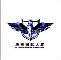 华声国际大厦logo设计