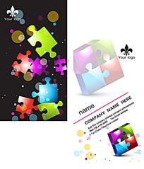彩色立体拼图竖版名片模板