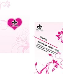 粉色淡雅竖版名片模板