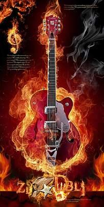 吉他海报设计