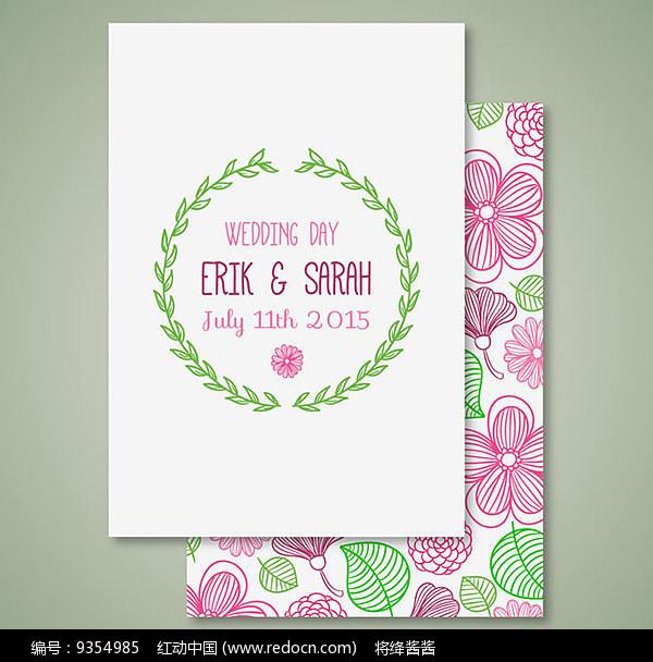 花朵婚礼邀请卡ai图片