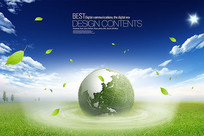 创意地球保护环境公益海报