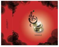 水墨渲染普洱茶包装