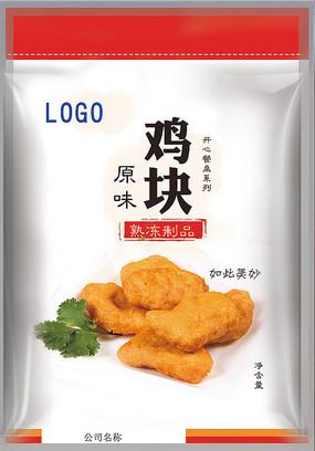 鸡块食品包装设计