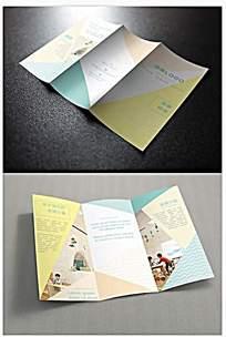 托幼中心宣传三折页设计