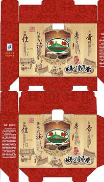 土特产礼品盒设计