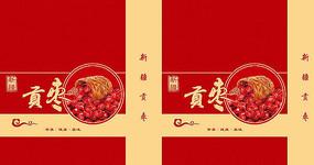 喜庆大红枣包装