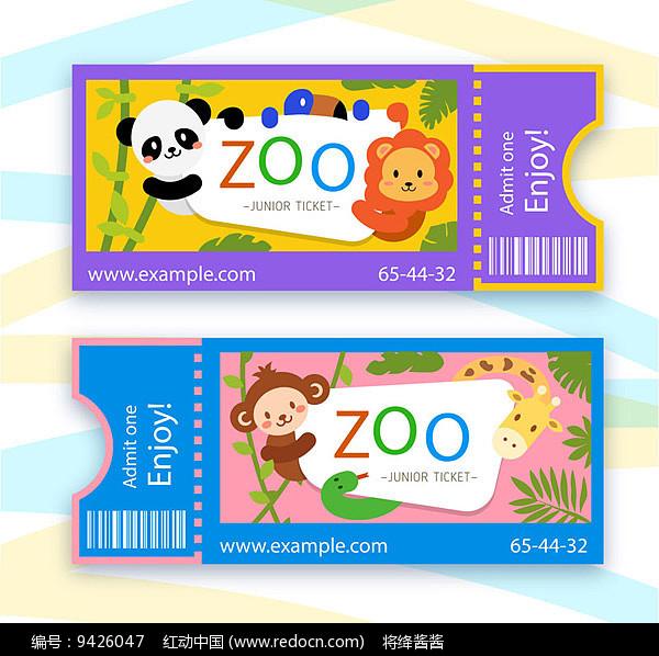 可爱动物园单人门票ai
