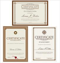 企业资格证书设计eps