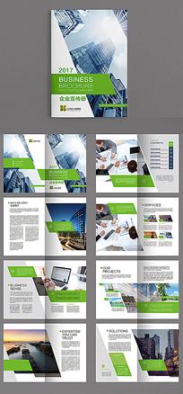 清新绿色商务企业宣传画册模板