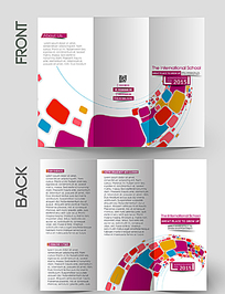 欧美风格国际学校宣传三折页设计