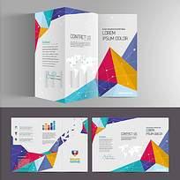 多彩企业宣传企业介绍三折页宣传单AI模板