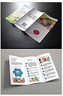 多彩艺术特长培训班招生宣传三折页宣传单AI模板