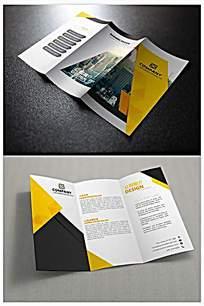 经典灰黄商务企业宣传企业介绍三折页宣传单AI模板