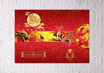 传统中秋月饼盒素材