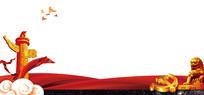红色十九大 党建素材