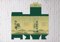 龙井茶包装模板