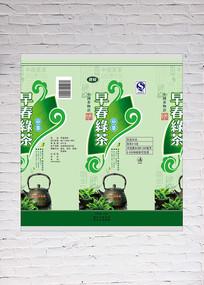 绿茶包装素材